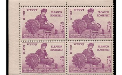 Stamps with Eleanor Roosevelt, quoted as saying You'll be damned if you do, and damned if you don't